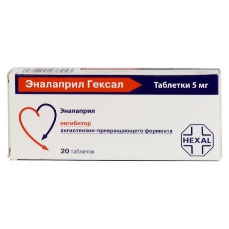 Эналаприл Гексал таблетки 5 мг, 20 шт.