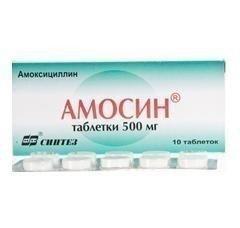 Амосин таблетки 500 мг, 10 шт.