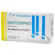 Каптоприл таблетки 25 мг, 20 шт.