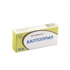 Каптоприл таблетки 25 мг, 40 шт.