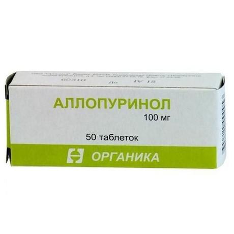 Аллопуринол таблетки 100мг, 50 шт.
