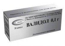 Валидол капсулы 100 мг, 20 шт.