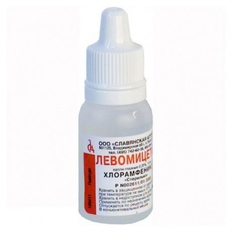 Левомицетин капли глазные 0,25%, 10 мл