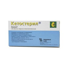 Кетостерил таблетки, 100 шт.
