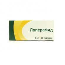 Лоперамид таблетки 2 мг, 20 шт.
