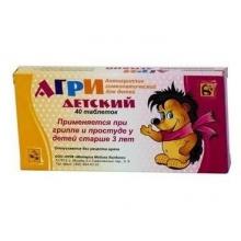 Агри детский (Антигриппин гомеопатический для детей) таблетки, 40 шт.