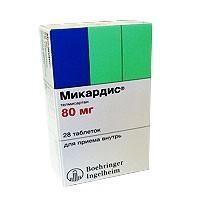 Микардис таблетки 80 мг, 28 шт.