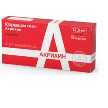 Карведилол-Акрихин таблетки 12,5 мг, 30 шт.