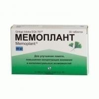 Мемоплант таблетки 40 мг, 30 шт.