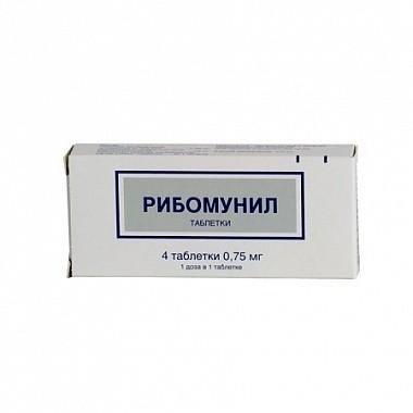 Рибомунил таблетки 0,75 мг, 4 шт.
