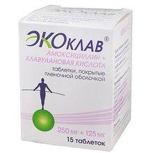 Экоклав таблетки  250 мг+125 мг, 15 шт.