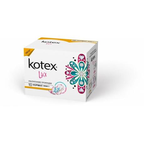 Прокладки гигиенические KOTEX Lux Normal, 10 шт.