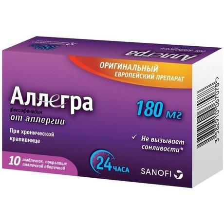 Аллегра таблетки 180 мг, 10 шт.