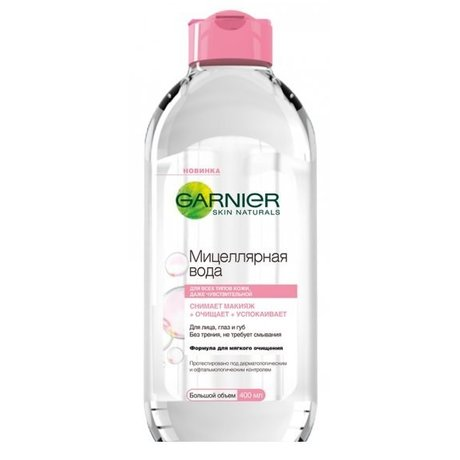Garnier SKIN NATURALS вода мицеллярная, 400 мл