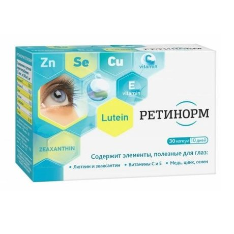 Ретинорм капсулы 500 мг, 30 шт.