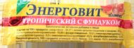 Батончики ЭНЕРГОВИТ тропический с фундуком 40 г