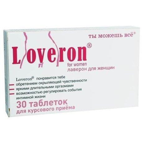 Лаверон таблетки 250 мг, 30 шт. (жен.)