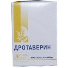 Дротаверин таблетки 40 мг, 100 шт.