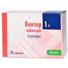 Вентер таблетки 1 г, 50 шт.