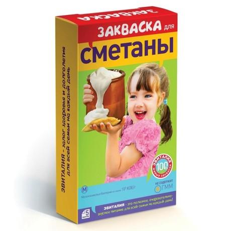 Закваска Эвиталия для сметаны саше 2 г,  5 шт.