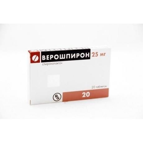 Верошпирон таблетки 25 мг, 20 шт.