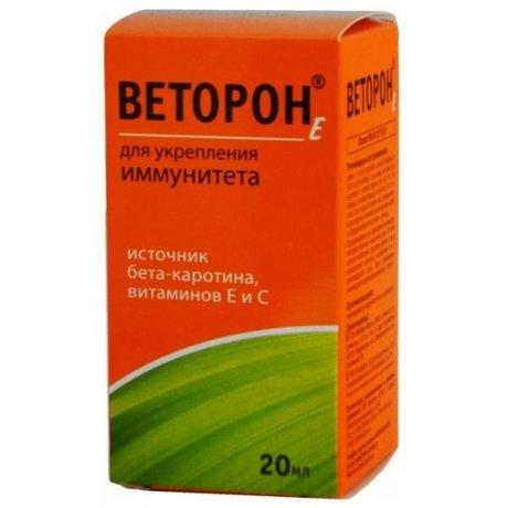 Веторон Е флакон 2%, 20 мл