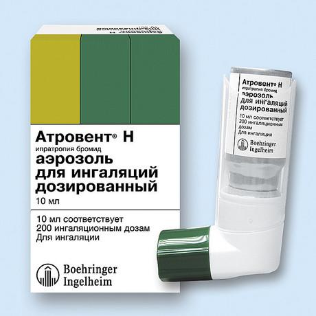 Атровент Н бал.(аэр. д/ингал.) 20мкг/доза 200доз 10мл с клап. дозир. и мундшт.