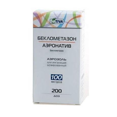 Беклометазон-аэронатив балон (аэрозоль для ингаляций дозированный) 100мкг/доза, 200 доз