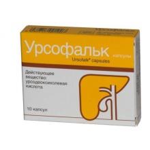 Урсофальк капсулы 250 мг, 10 шт.