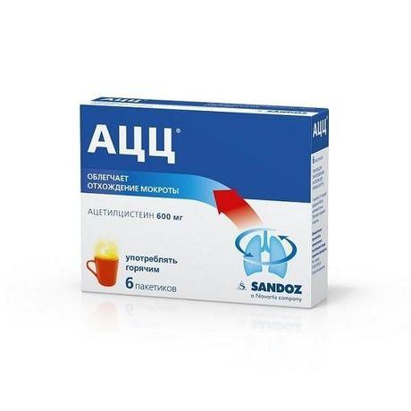 АЦЦ гранулы для приготовления раствора для приема внутрь 600 мг, 6 шт.