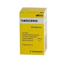 Тамоксифен таблетки 20 мг, 30 шт.