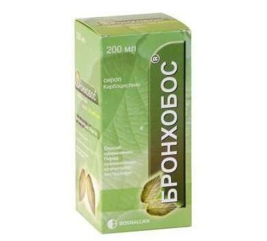Бронхобос сироп 2,5%, 200 мл