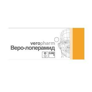 Веро-Лоперамид таблетки 2 мг, 20 шт.