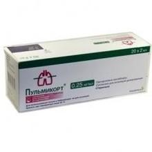 Пульмикорт суспензия для ингаляций 0,250мг/мл 2 мл, 20 шт.