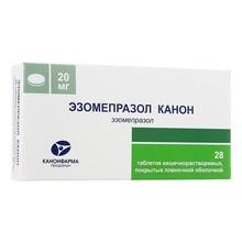 Эзомепразол Канон таблетки 20мг, 28 шт.