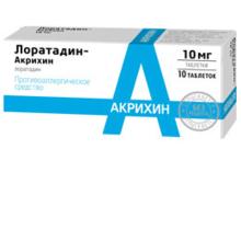 Лоратадин-Акрихин таблетки 10 мг, 10 шт.