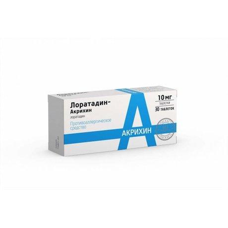 Лоратадин-Акрихин таблетки 10 мг, 30 шт.