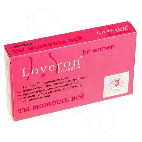 Лаверон таблетки 500 мг, 3 шт. (жен.)