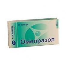 Омепразол капсулы 20 мг, 30 шт.