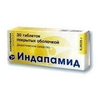 Индапамид таблетки 2,5 мг, 30 шт.