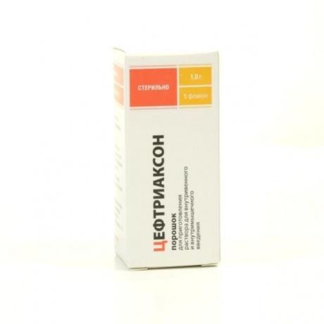 Цефтриаксон порошок для инъекций, 1 г, 1 шт.