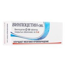 Винпоцетин-OBL таблетки 5мг, 50 шт.