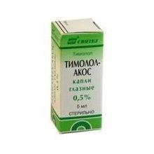 Тимолол-АКОС глазные капли 0,5%, 5 мл