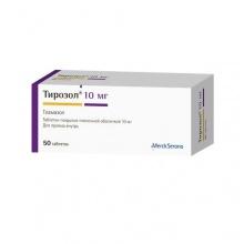 Тирозол таблетки 10 мг, 50 шт.