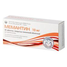 Мемантин таблетки 10мг, 60 шт.