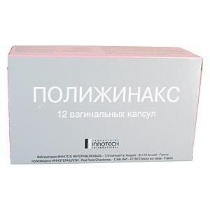 Полижинакс капсулы вагинальные, 12 шт.