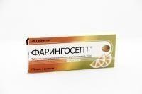 Фарингосепт таблетки для рассасывания 10мг, 20шт (лимон)