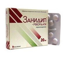 Занидип-Рекордати таблетки 20 мг, 56 шт.