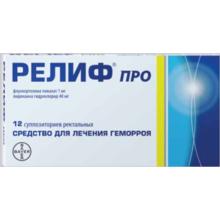 Релиф Про  свечи ректальные, 12 шт.