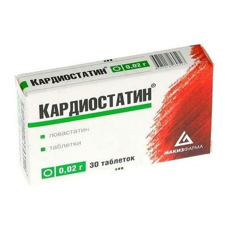 Кардиостатин таблетки 20мг, 30 шт.